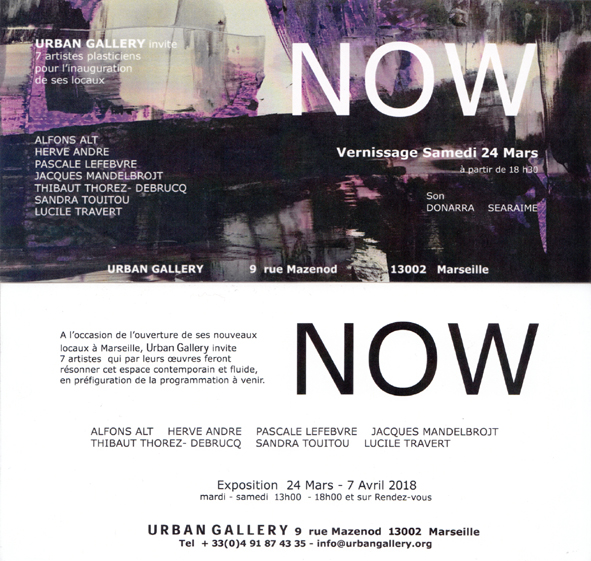 Now Urban Gallery