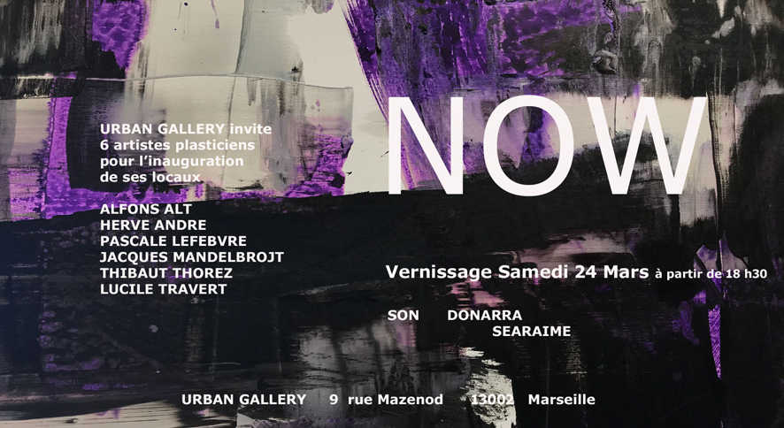 Now - Urban Gallery - Herve Andre